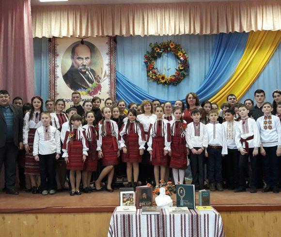 Шевченківські дні 2018
